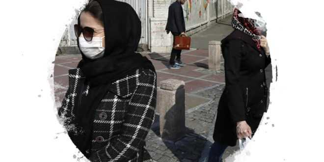 koronavirüs İran