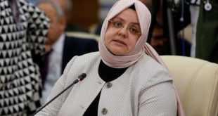 Bakan Selçuk Duyurdu: 176 milyon lira ilave kaynak aktarıldı